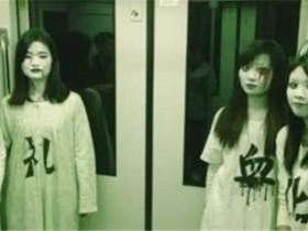 上海地铁女僵尸实拍视频是真的吗