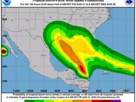 有史以来首次两股飓风同时袭击墨西哥