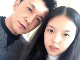 李咏的女儿为什么叫法图麦.李