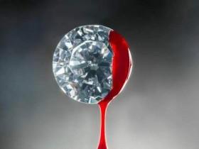 血钻石一颗多少钱